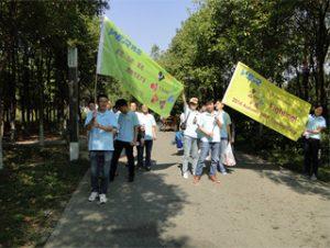 الأنشطة في Gucun Park ، خريف 2014