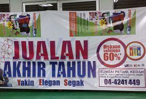 تم طباعة شعار بانر من قبل WER-ES2502 من ماليزيا